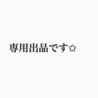 HYSTERIC MINI - ヒスミニ GRAFFITI パーカー