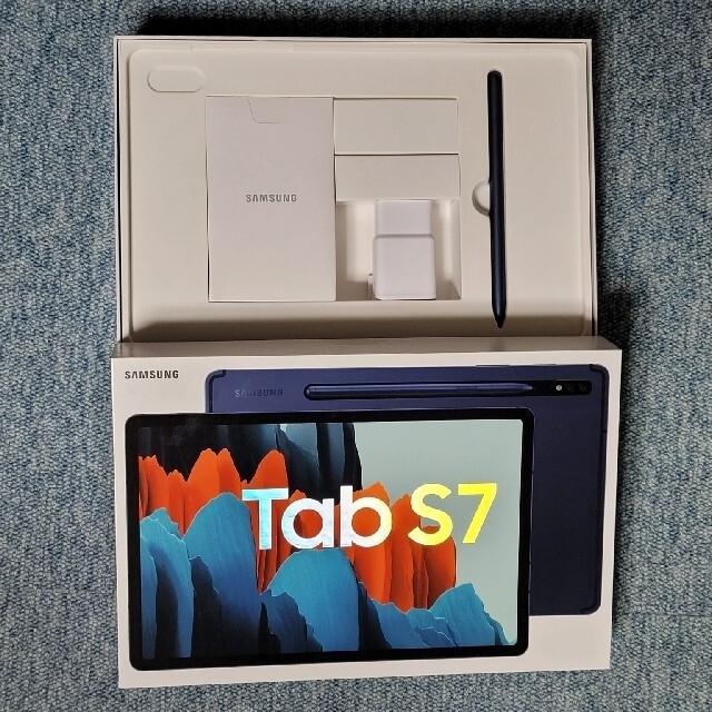 SAMSUNG(サムスン)のGALAXY TAB S7 Mystic Navy 純正ネイビーカバー付き スマホ/家電/カメラのPC/タブレット(タブレット)の商品写真