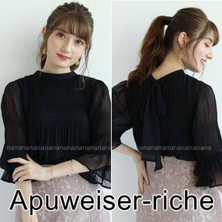 Apuweiser-riche - 新品 アプワイザーリッシェ バックリボン シャーリング ブラウス 雑誌掲載 黒