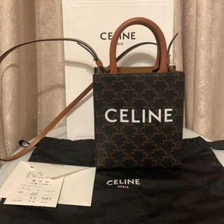 celine - セリーヌ CELINE ミニ バーティカルカバ