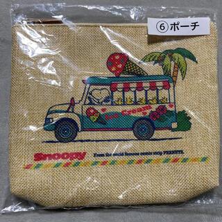 SNOOPY - 新品*SNOOPY   スヌーピー  ローソンくじ ポーチ 未開封