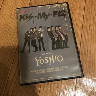 キスマイフットツー(Kis-My-Ft2)のYOSHIO -new member-(初回生産限定盤) DVD(ミュージック)