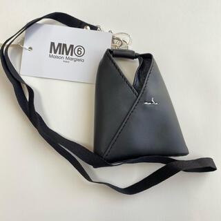 MM6 - 【新品】MM6 メゾンマルジェラ ジャパニーズ キーホルダー ブラック