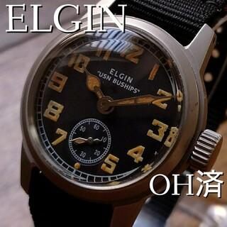 エルジン(ELGIN)のOH済◎美品】エルジン 1940's WW2 ミリタリー ヴィンテージ 手巻 黒(腕時計(アナログ))