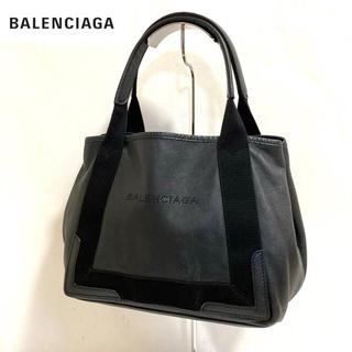 Balenciaga - 【正規品】バレンシアガ✨ネイビーカバ s