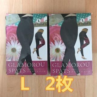 正規品 グラマラスパッツ L 2枚 グラマラスパンツ グラマラスパッツァ