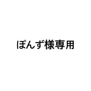 snidel - snidel スカート・パーカー セット売り