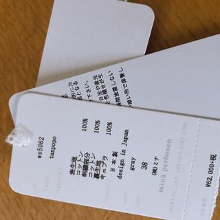 mina perhonen - ミナペルホネン  スカート  刺繍 タンポポ グレー 38