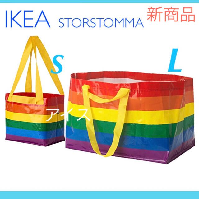 IKEA(イケア)のIKEA  イケア バッグ 2枚セット 新商品 エコバッグ レディースのバッグ(エコバッグ)の商品写真