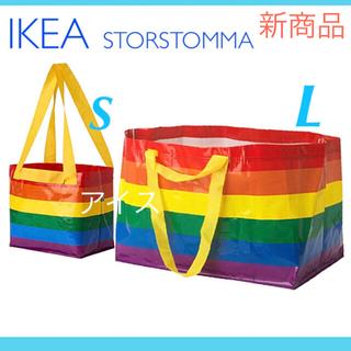 IKEA - IKEA  イケア バッグ 2枚セット 新商品 エコバッグ