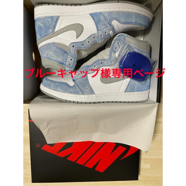 NIKE(ナイキ)のブルーキャップ様専用 エアジョーダン1ハイパーロイヤル 26cm メンズの靴/シューズ(スニーカー)の商品写真