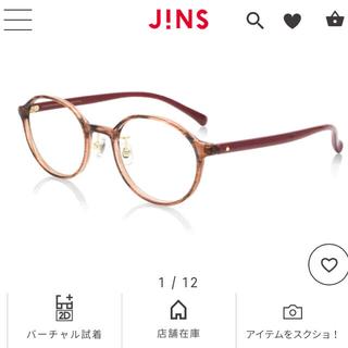 JINS - polly fern × JINS Bicolor Airframe(684)