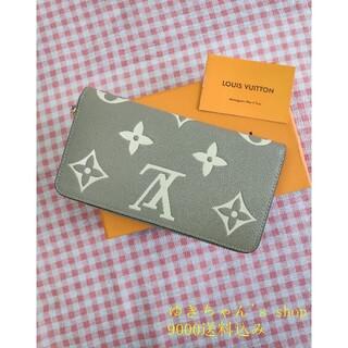 50♥さいふ♥☆財布 コインケース☆小銭入れ☆名刺入れ☆即購入OK☆