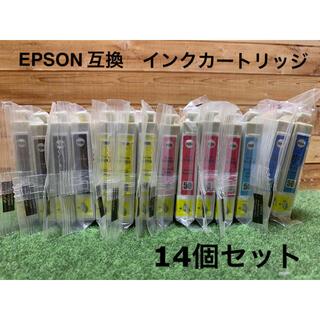 エプソン(EPSON)のEPSON IC6CL50 互換 インクカートリッジ 14個セット(その他)