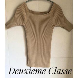 DEUXIEME CLASSE - 美品! ドゥーズィーエムクラス サマーニット ベージュ