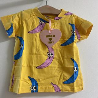 コドモビームス(こども ビームス)のHUGO♡TIKI  95.100☺︎バナナ柄Tシャツ ミニロディーニ好きに(Tシャツ/カットソー)