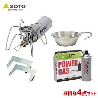 新富士バーナー - SOTO SOTO レギュレーターストーブ ST-310 アウトドア用品4点
