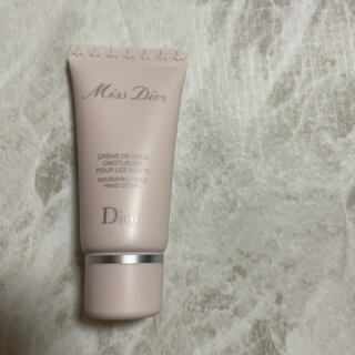 Christian Dior - ミスディオールハンドクリーム