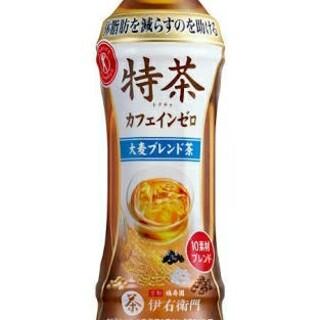 48本 送料無料 特茶 カフェインゼロ 大麦  500ml 特選黒烏龍茶より良(健康茶)