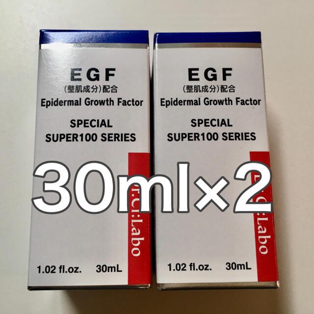 Dr.Ci Labo(ドクターシーラボ)のEGF コスメ/美容のスキンケア/基礎化粧品(美容液)の商品写真