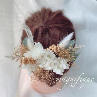 【No.263】ヘッドドレス 髪飾り ドライフラワー ホワイト×ゴールド(ヘッドドレス/ドレス)