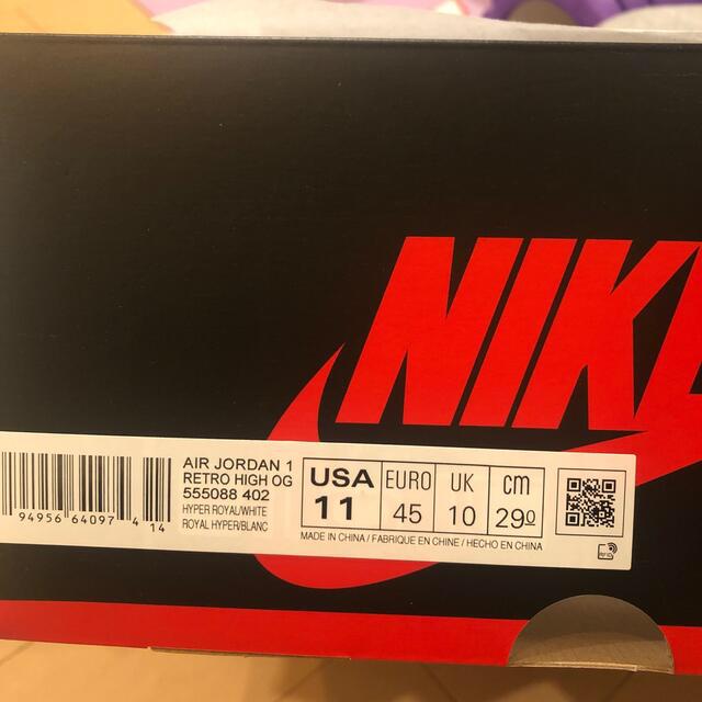 NIKE(ナイキ)の値下げNIKEエアジョーダン1レトロハイOG29センチハイパーロイヤルus11  メンズの靴/シューズ(スニーカー)の商品写真