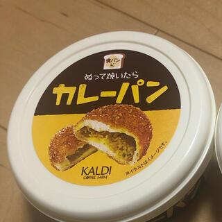 KALDI 塗って焼いたらカレーパン 110g×1個(その他)