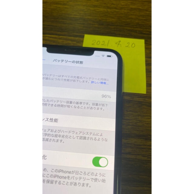 Apple(アップル)のiPhone 11 pro max スマホ/家電/カメラのスマートフォン/携帯電話(スマートフォン本体)の商品写真