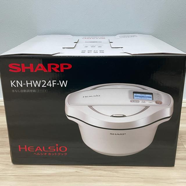 SHARP(シャープ)の ☆新品☆シャープ KN-HW24F-W ホットクック 2.4L スマホ/家電/カメラの調理家電(調理機器)の商品写真