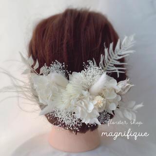 【No.306】ヘッドドレス 髪飾り ドライフラワー オールホワイト(ヘッドドレス/ドレス)