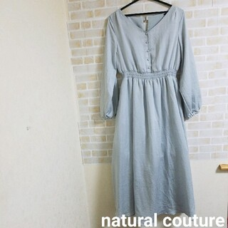 natural couture - natural couture  ロングワンピース