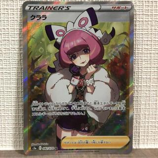 ポケモン(ポケモン)のポケモンカード クララSR 双璧のファイター(シングルカード)