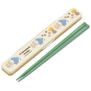 ジブリ(ジブリ)のトトロ☆箸・箸箱セット(カトラリー/箸)