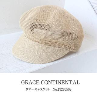GRACE CONTINENTAL - グレースコンチネンタル キャスケット