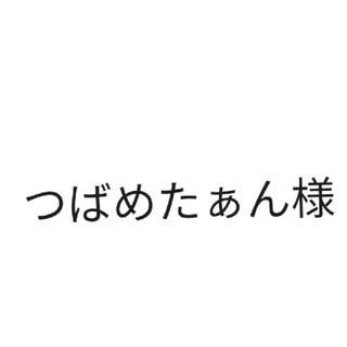 ニューバランス(New Balance)のT様(トレーニング用品)