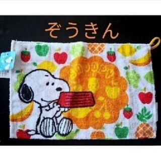 サンリオ - 新品タグ付き。サンリオ:スヌーピー・雑巾 35