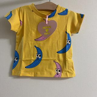 コドモビームス(こども ビームス)のHUGO♡TIKI 90.95 ☺︎バナナ柄Tシャツ ミニロディーニ好きに(Tシャツ/カットソー)