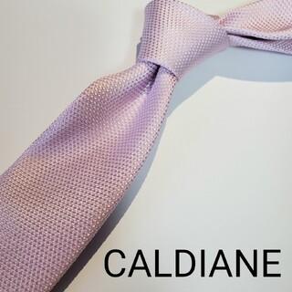 【美品】CALDIANE 無地 ネクタイ スーツ ビジネス メンズ