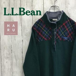 エルエルビーン(L.L.Bean)のL.L.Bean ハイネックチェックトレーナー ボタン 人気カラー!グリーン(その他)