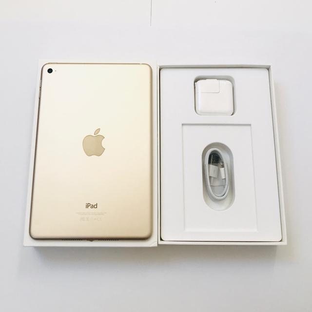 iPad(アイパッド)のiPad mini4 Wi-Fi  64GB 美品 スマホ/家電/カメラのPC/タブレット(タブレット)の商品写真