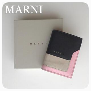 マルニ(Marni)のマルニ*財布(マルジェラ、プラダ、セリーヌ、ロエベ、ルイヴィトン、ミウミウ(財布)