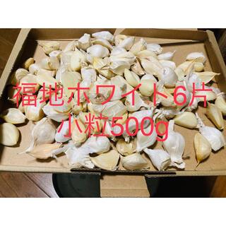 青森県産 福地ホワイト小粒生ニンニク1キロにんにく(野菜)