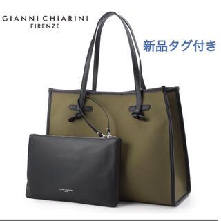 【新品タグ付き】GIANNI CHIARINI トートバッグ