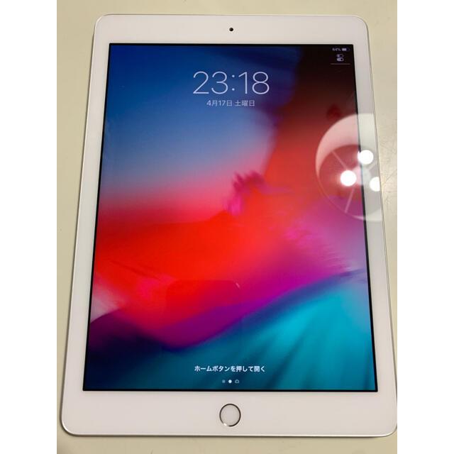 iPad(アイパッド)のiPad 第6世代 シルバー 32GB Wi-Fi モデル  iPad6 スマホ/家電/カメラのPC/タブレット(タブレット)の商品写真