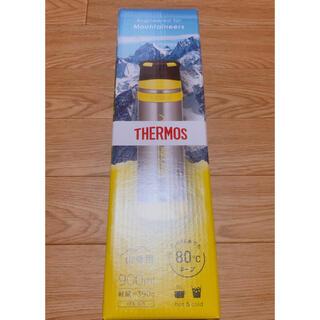 サーモス(THERMOS)のTHERMOS サーモス 山専ステンレスボトル クリアステンレス ラスト1(登山用品)