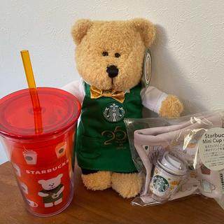 Starbucks Coffee - 本日のみお値下げ スタバ 25周年限定 ベアリスタ カップギフト タンブラー