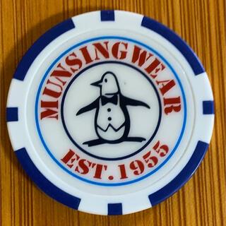 マンシングウェア(Munsingwear)のマンシング カジノチップマーカー(その他)