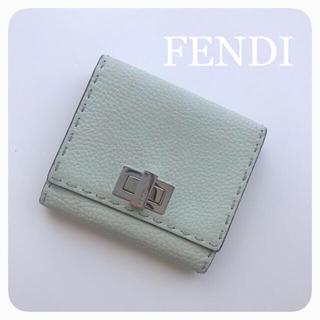 フェンディ(FENDI)のフェンディ*財布(ピーカブー、プラダ、セリーヌ、マルジェラ、ロエベ、ルイヴィトン(財布)