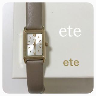 エテ(ete)のete*時計(シェル、ブルガリ、ティファニー、マーガレットハウエル、カルティエ(腕時計)