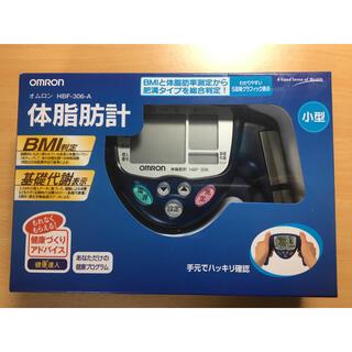 オムロン(OMRON)の【美品】オムロン 体脂肪計 ブルー HBF-306-A(体脂肪計)